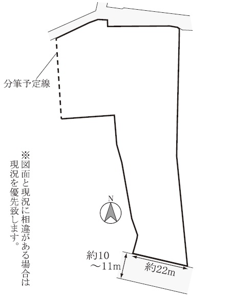 物件情報(光市大字三輪字平田87...