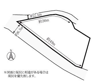 物件情報(光市大字立野字鳴谷14...